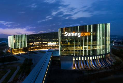 Suning Commerce Group