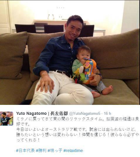 Inter, Nagatomo (foto via Twitter)