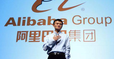 """Alibaba allo scoperto: """"A breve ecommerce dell'Inter in Cina"""""""