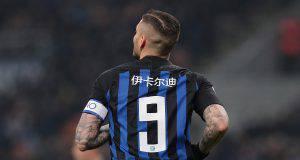 Calciomercato Inter Icardi