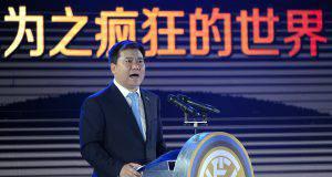 Inter Jindong Zhang Champions