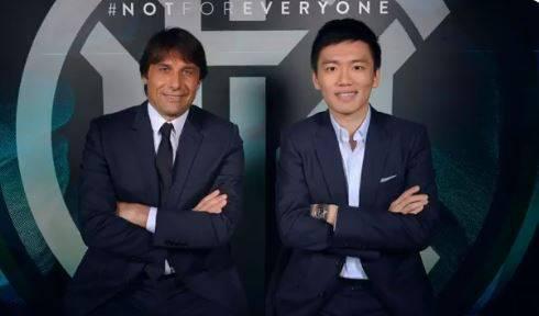 calciomercato inter conte lukaku icardi