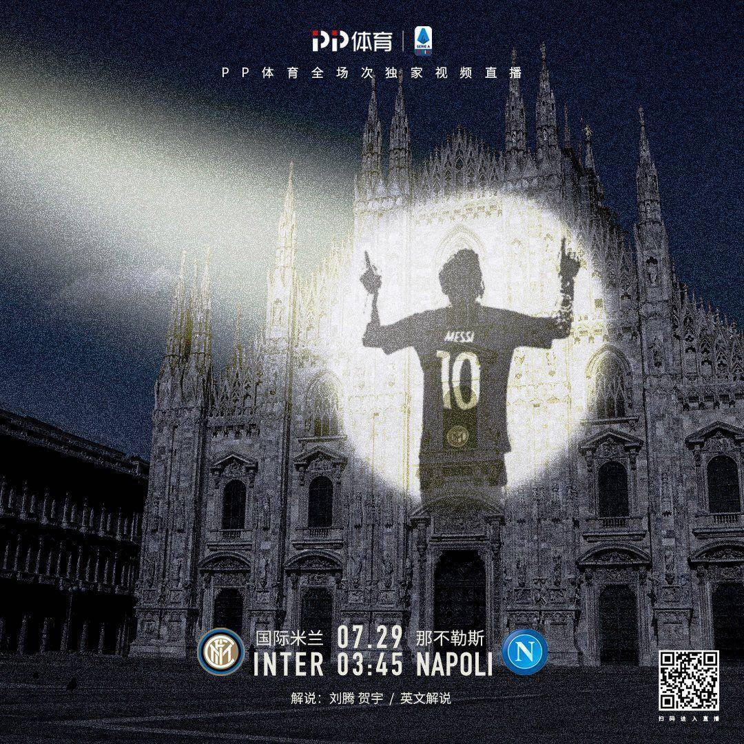 Juventus, la carica di Cristiano Ronaldo: